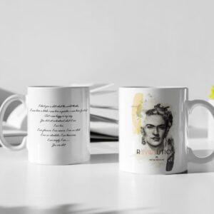 Revolution frida mug i do not give a shit